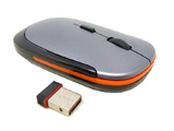 optical wireless game mouse